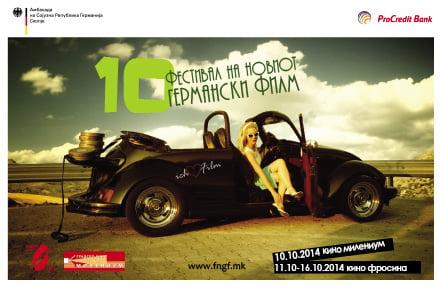 10 Film Festival